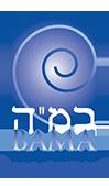 Congreso Latinoamericano de Educadores Judíos