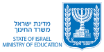 State_of_Israel_Ministry_of_Education